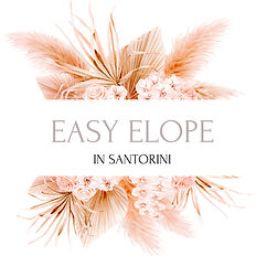 LOGO Easy Elope in Santorini.jpg