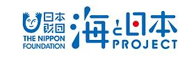 日本財団よこ.png