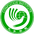 confucious-institute.png
