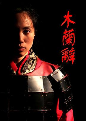 Mulan Portrait Image.jpg