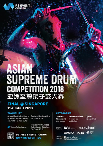 Asian Supreme Drum Competition 2018