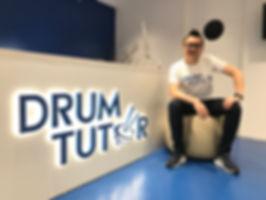 drum tutor newspaper