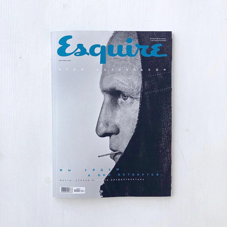 Esquire, 2019