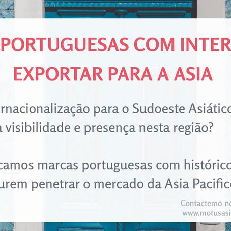 Procuramos Marcas Portuguesas com interesse em Exportar para Singapura