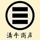 ミゾテ商店新ロゴ.jpg