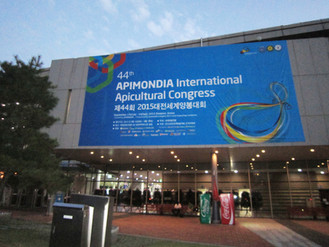 Apimondia2015(韓国Daejeon)でポスター発表をしました。