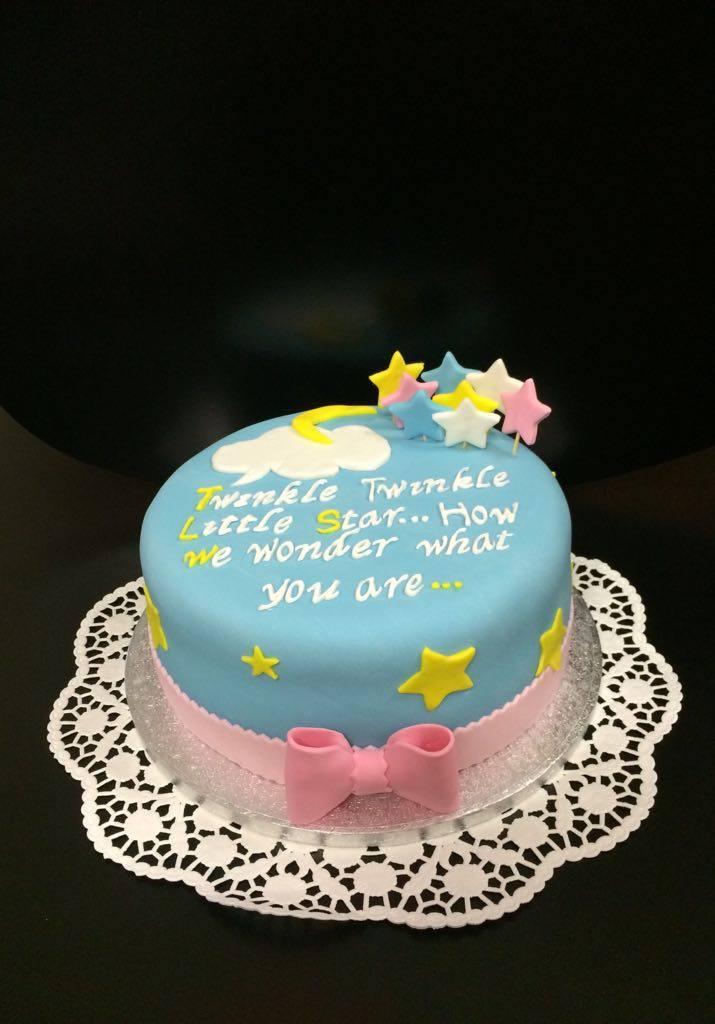 Twinkle_Twinkle_cake