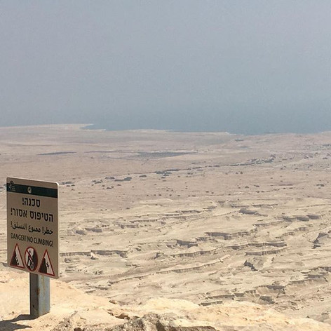Judean desert from Masada to Dead Sea.jp