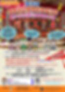 2020年歌唱比賽海報R1.jpg