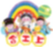 CDC%20(%E5%90%88%E5%B7%A5%E4%B8%8A)logo_