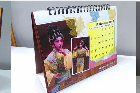 查篤撐兒童粵劇2019年月曆