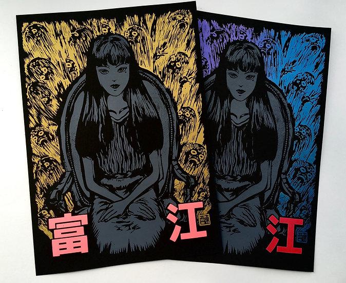 Junji Ito - Tomie - Art Deco & Midnight Edition