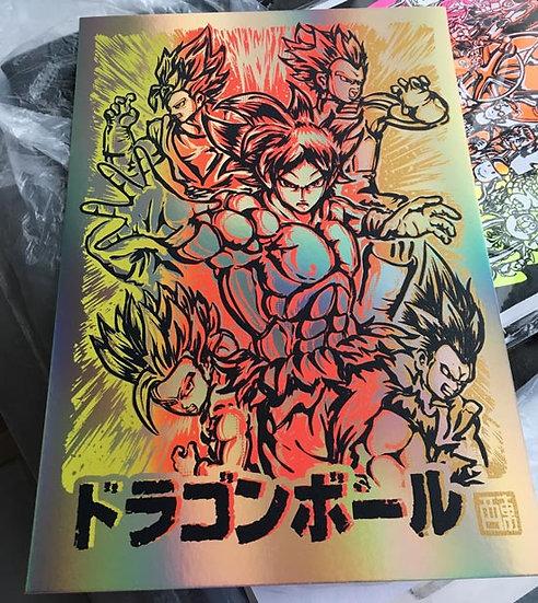 Dragon Ball -ドラゴンボール