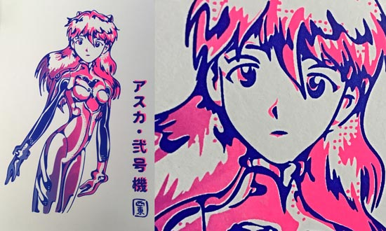 Westost-Asuka-screen-print