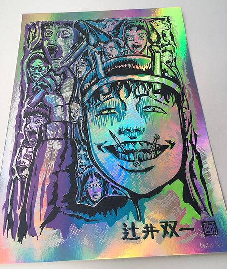 Souichi Tsujii - Junji Ito screen print by westost.co.uk