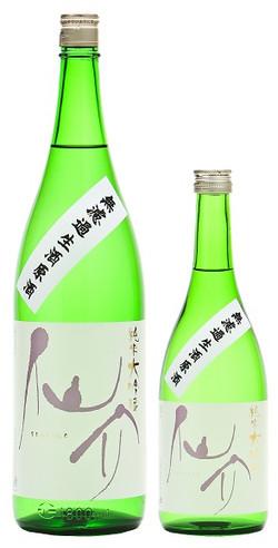 仙介純米大吟醸無濾過生酒原酒