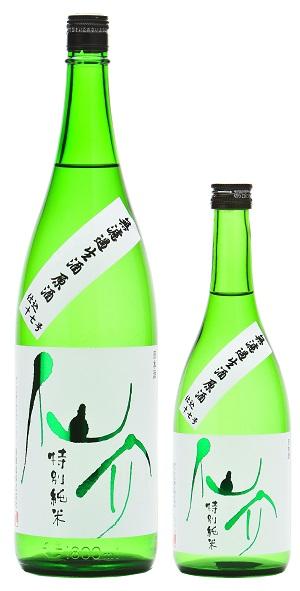 仙介特別純米無濾過生酒原酒