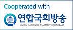 연합국회방송 배너-01.jpg