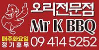 MrkBBQ_203_102.jpg