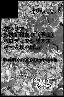 牡蠣chocolaterie-ぽりん.jpeg
