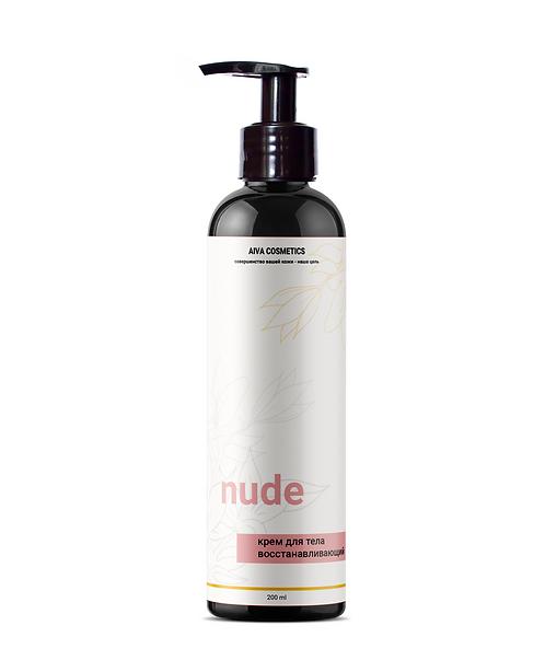 NUDE | Восстанавливающий крем для тела