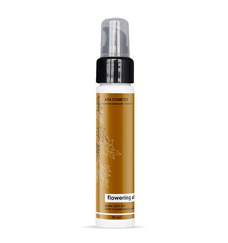 Flowering Almond | Восстанавливающий крем для ног