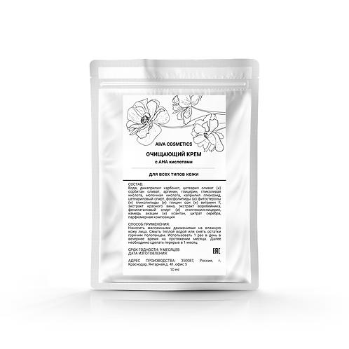 ПРОБНИК \Очищающий крем для лица с АНА кислотами 1 шт