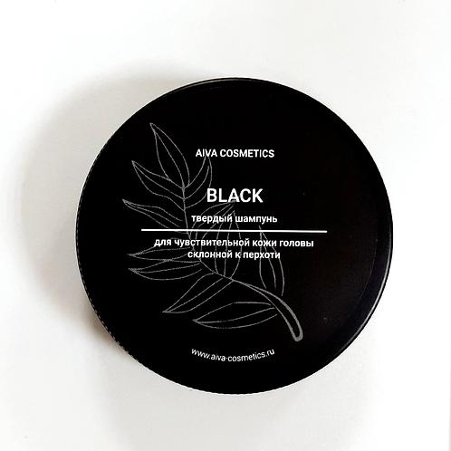 BLACK \ твердый шампунь\упаковка стандарт