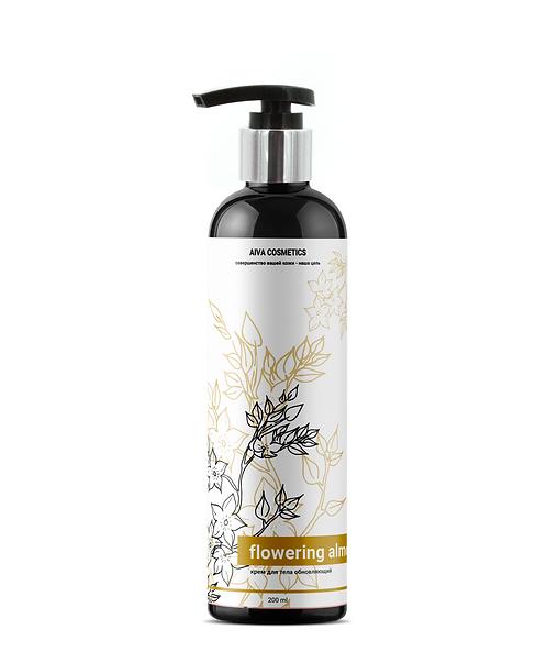 Flowering Almond | Обновляющий крем для тела
