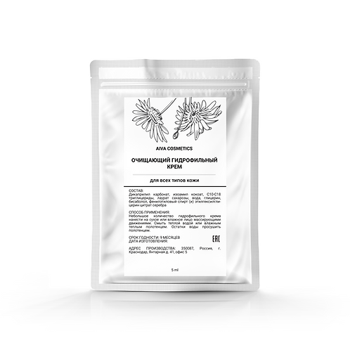 ПРОБНИК \Очищающий гидрофильный крем 1 шт