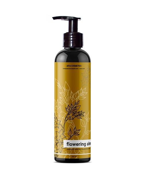 Flowering Almond | Восстанавливающий крем для тела