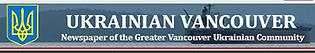 Ukranian Vancouver.png