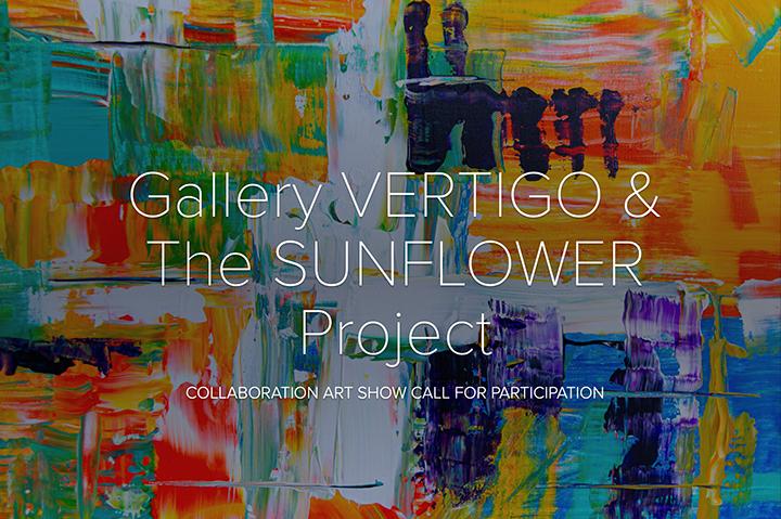 Gallery Vertigo .png