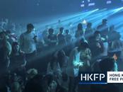 I dispositivi di monitoraggio entreranno nelle aule di Hong Kong, in sincronizzazione con la Cina