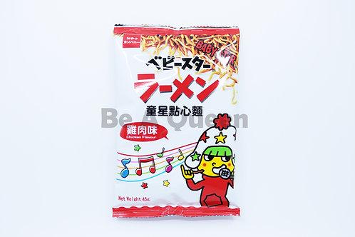 【兩件優惠價】童星點心麵 雞肉味 45g
