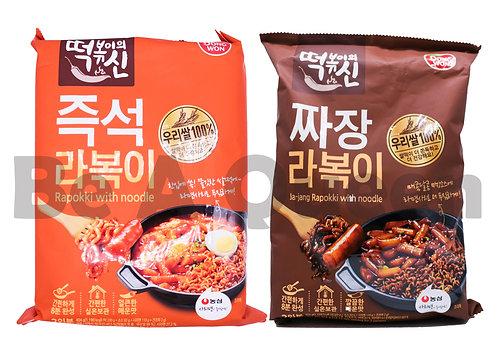 【兩款味道套餐】韓式辣年糕拉麵及炸醬麵