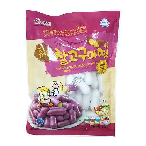 韓國蕃薯餡年糕