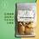 Thumbnail: 五指毛桃猴頭菇湯包