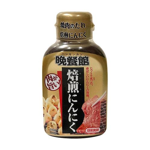 晚餐館燒肉汁 (蒜茸)