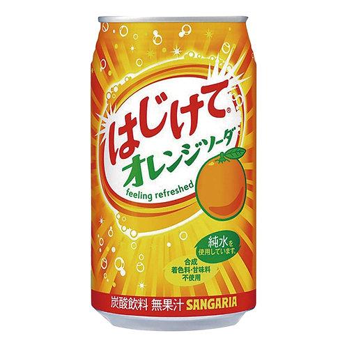 【兩件優惠價】SANGARIA 橙味梳打