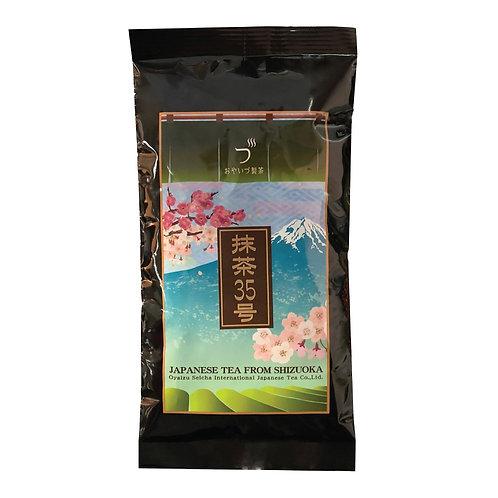 小柳津製茶 抹茶粉 NO.35