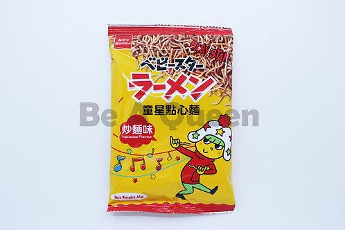 【兩件優惠價】童星點心麵 炒麵味 41g