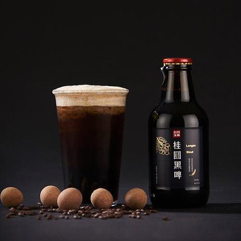 【台灣手工啤】桂圓黑啤