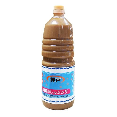 神戶芝麻沙律醬 1.8L