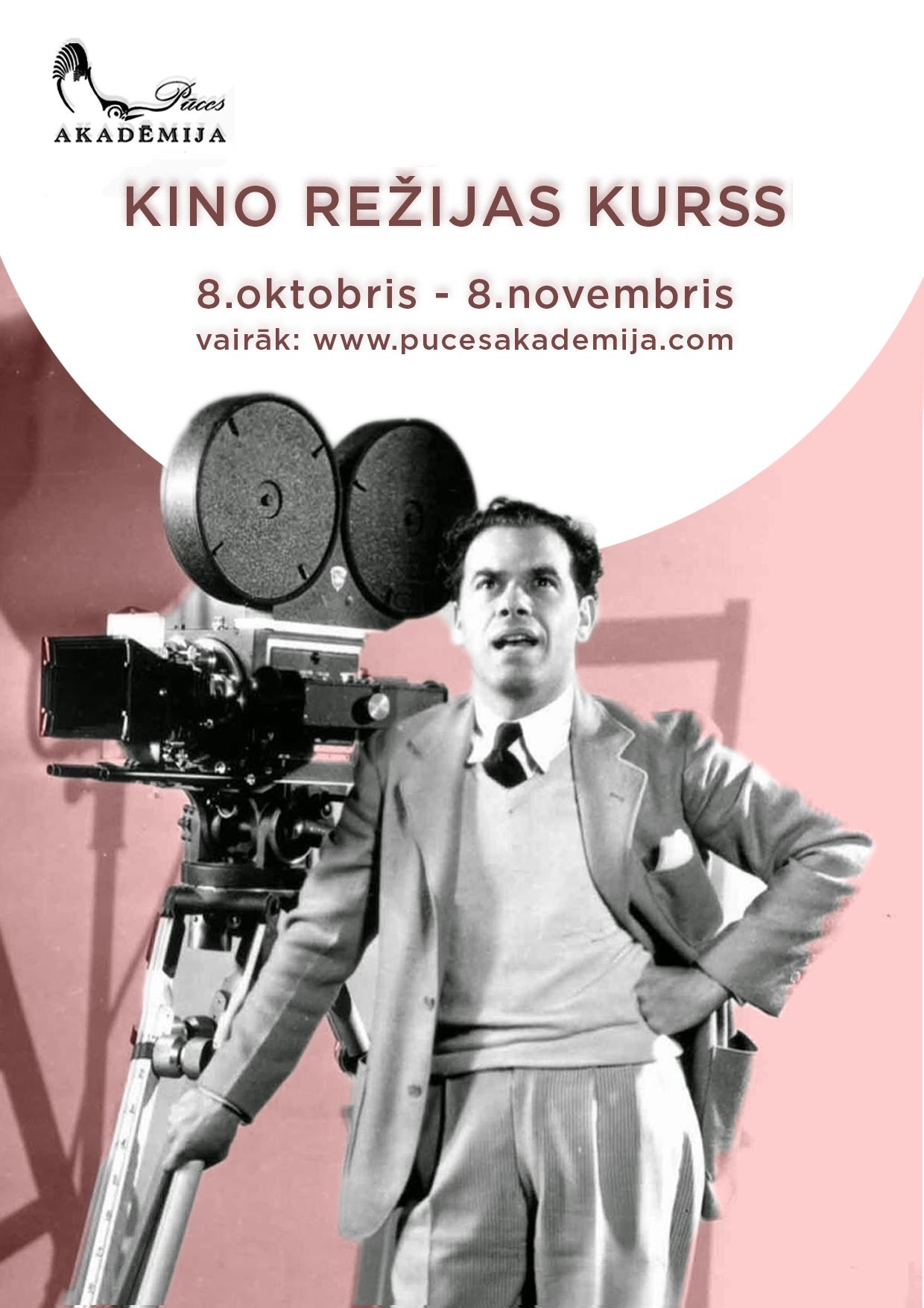 kinorežijas_kurss