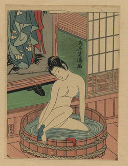 Japanese bath ofuro