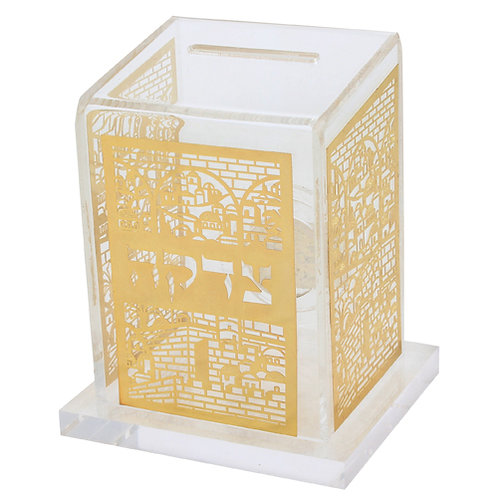 perspex tzedaka box 12 x 10 x 9 with metal plaque