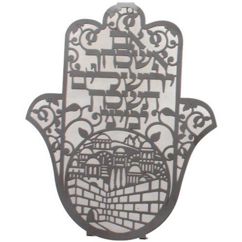 "METAL HAMSA WITH HEBREW ""IF I FORGET JERUSALEM"""