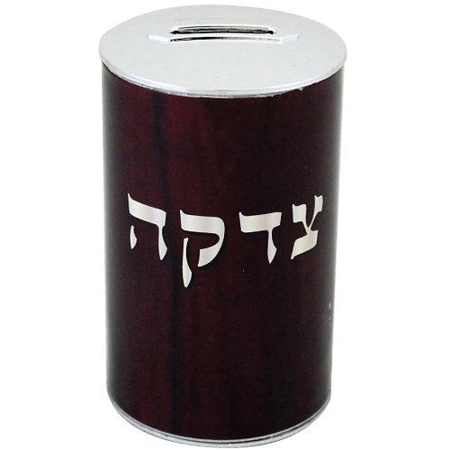plastic tzedaka box 12 x 7 cm dark brown