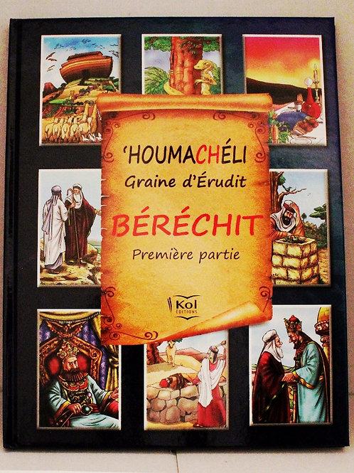 Houmacheli - Berechit